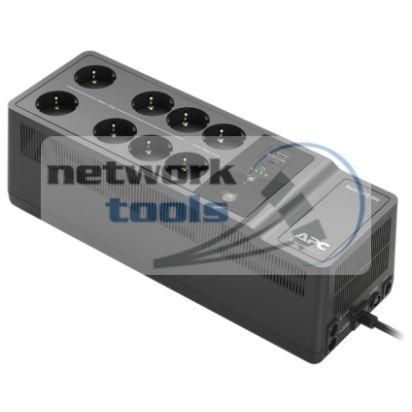 Источник бесперебойного питания APC Back-UPS 850VA 230V BE850G2-RS