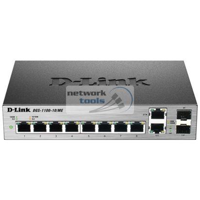 D-Link DGS-1100-10/ME Коммутатор управляемый 8-порт 1000Base-TX и 2 комбо-портами 100/1000Base-T/SFP