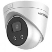 HikVision DS-2CD2346G1-I IP-камера
