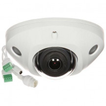 HikVision DS-2CD2543G0-IS IP-камера