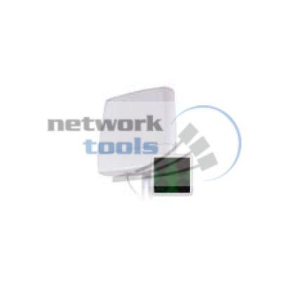 Mikrotik STB-5-20 Гермо-бокс с антенной 5GHz, 20dBi (sTbox-5)
