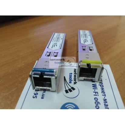 Надёжный SFP модуль OEM SFP-1SM-1310nm-SC-WDM