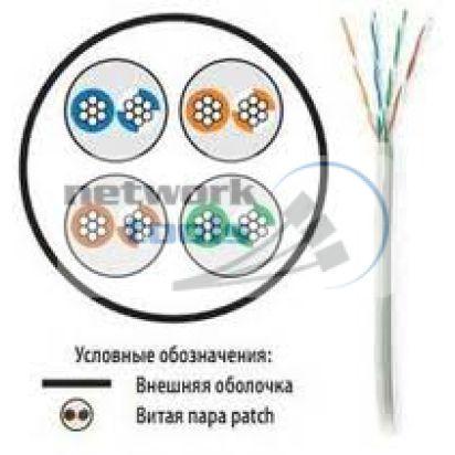 OEM UTP4-C5e-PATCH Кабель витая пара LAN