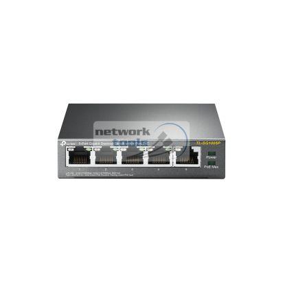 TP-Link TL-SG1005P Гигабитный коммутатор неуправляемый 5-портовый с POE