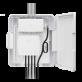 Защитный бокс USW-Flex-Utility