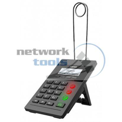 Fanvil X2CP VoIP-телефон, SIP, PoE, для call-центров