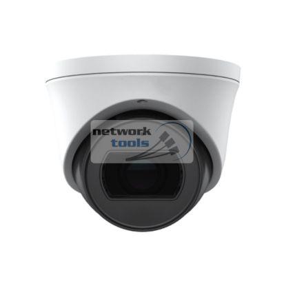 Турельная IP-камера Netsodis NSC32SN
