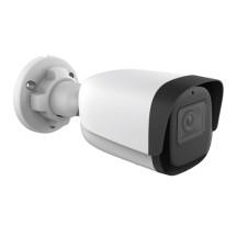 NETSODIS 2MP NSC-32WN IP-камера
