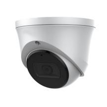 NETSODIS 2MP NSC-32XN IP-камера