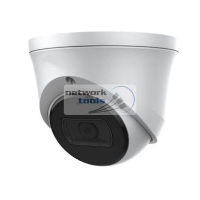 IP-камера Netsodis NSC32XN