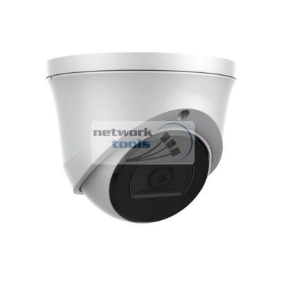 Турельная IP-камера Netsodis NSC32XP