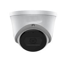 NETSODIS 4MP NSC-34XS IP-камера