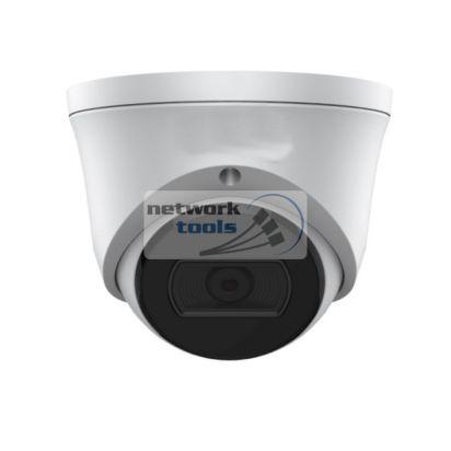 IP-камера Netsodis NSC34XS